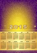 Calendar For 2015 with mesh — Stockvektor