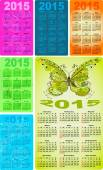 Set colorful pocket calendars for 2015 — Stockvektor