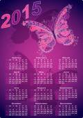 Dark violet pocket calendars for 2015  — Stock Vector