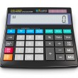 Office electronic calculator — Stock Photo #54772251