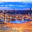 Night panorama of Stockholm, Sweden — Stock Video #54813113