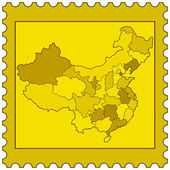 Map of China on stamp — Stock Vector
