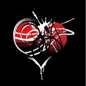 Beautiful bloody heart — Stock Vector