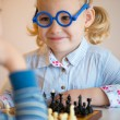 Cute children playing at home — Stock Photo #59106545