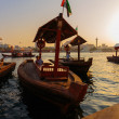 Traditional Abra ferries in Dubai — Stock Photo #57806979