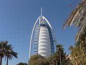 Hotel Burj Al Arab — Stock fotografie