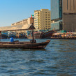 Traditional Abra ferries in Dubai, — Stock Photo #59827519