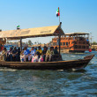 Traditional Abra ferries in Dubai, — Stock Photo #59827525