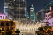 Night view of Dancing fountains — Stock Photo