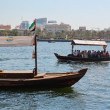 Traditional Abra ferries in Dubai — Stock Photo #67583135