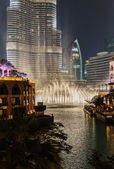 Night view Dancing fountains — Stock Photo