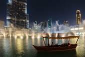 Night view The Dubai Dancing fountains — Stock Photo