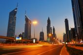 General view of Dubai at night — Stock Photo