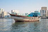 Sharjah port, UAE — Stock Photo