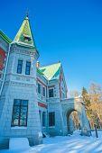 Fabulous building in winter — Stock Photo