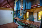 Grungy Interior of Indian Train — Stock Photo