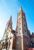 Votive Church of Szeged — Stock Photo