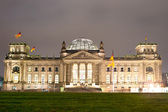 Reichstag at night — Stock Photo