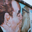 Постер, плакат: Brezhnev and Honecker Kiss graffiti