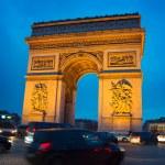 Постер, плакат: Arch de Triumph Paris
