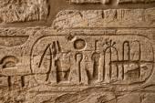 Civilization in Karnak — Stock Photo