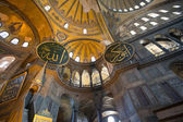 Blue Mosque interior — Stock Photo