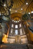 Blå moskén interiör — Stockfoto