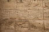 Hieroglyphs on wall — Stock Photo