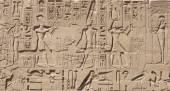 Old egypt hieroglyphs — Stock Photo