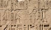 Παλιά ιερογλυφικά της Αιγύπτου — Φωτογραφία Αρχείου