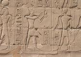Alten Ägypten Hieroglyphen — Stockfoto