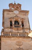Arcos de la Frontera- white city in Spain — Stock Photo