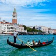 Beautiful view of traditional Gondola on Canal Grande with San G — Stock Photo #55257693