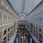 Corridor shopping center — Stock Photo #56501791