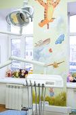 Children's dental clinic — Stok fotoğraf