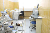 Dental clinic interior — Stock Photo