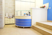 Reception in the dental clinic — Stock Photo