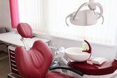 Dental clinic interior — Stock Photo