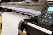Professional printing machine — Stock Photo