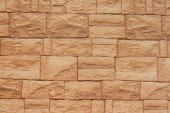 Abstract brick-wall background — Stock Photo