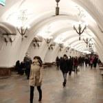������, ������: Arbatskaya station in Moscow Metro