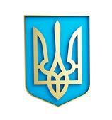 Emblem of ukraine on a white background — Stock Photo