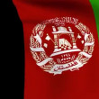 Flying Flag of Afghanistan LOOPED — Stock Video #68268497