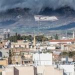 Nicosia City View — Stock Photo #71158899