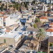 Nicosia City View — Stockfoto #71753653
