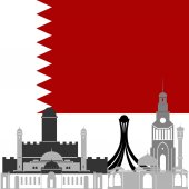 Bahrain — Stock Vector