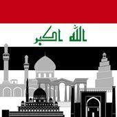 Iraq — Stock Vector