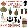 ������, ������: Military and industrial explosives