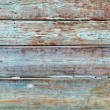 Wooden fence panels — Stock Photo #52476619