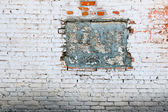 Wall with immured  window — Stock Photo